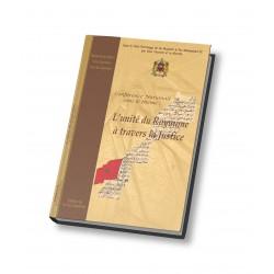 Livre unité du royaume à travers la justice