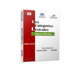 Livre les catégories lexicales