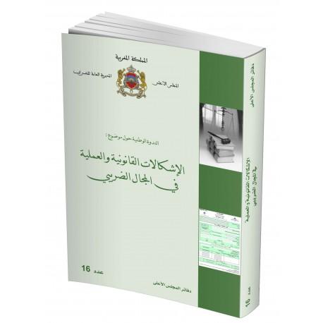 Livre problèmes juridiques et pratiques dans le domaine de la fiscalité