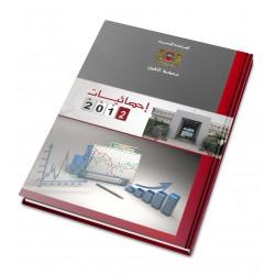 Livre statistiques 2012 de la cour de cassation