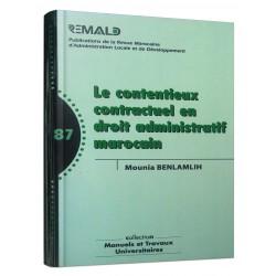 Livre Le contentieux contractuel en droit administratif marocain