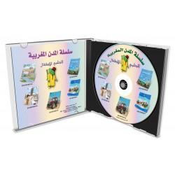 CD série villes Marocaines