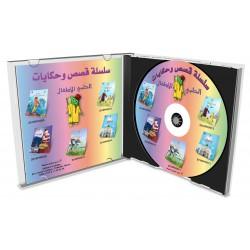 CD série histoires et contes