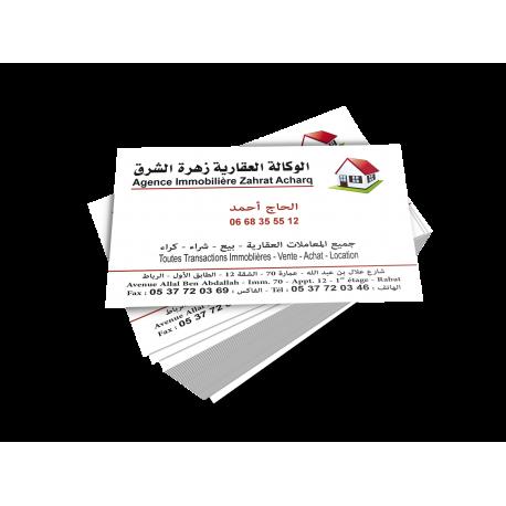 Carte visite agence Zahrat Acharq