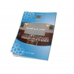 Brochure cour de cassation
