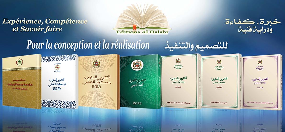 Edition, conception et réalisation de livres